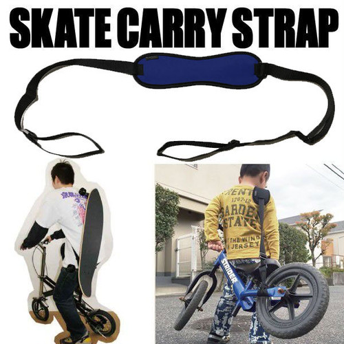 スケート キャリーストラップ ブルースケボー・ストライダーの持ち運びに便利