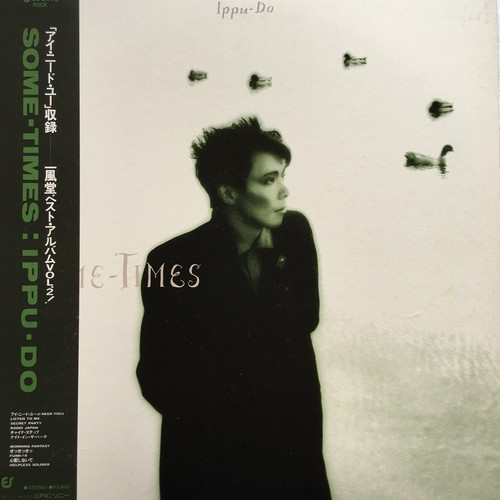 【LP・国内盤】一風堂 / Some-Times