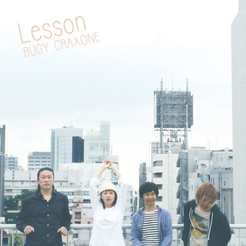 "12th ALBUM ""Lesson"""