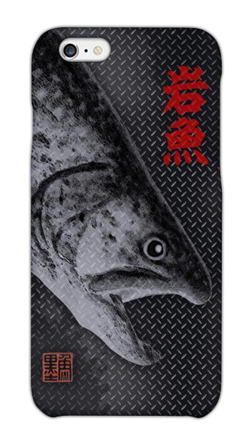 魚拓スマホケース【岩魚(イワナ)・ハードケース・背景:黒・送料無料】