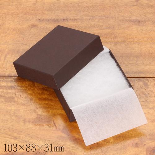ギフトボックス 貼り箱 L  綿・薄紙付 103×88×31mm 1個