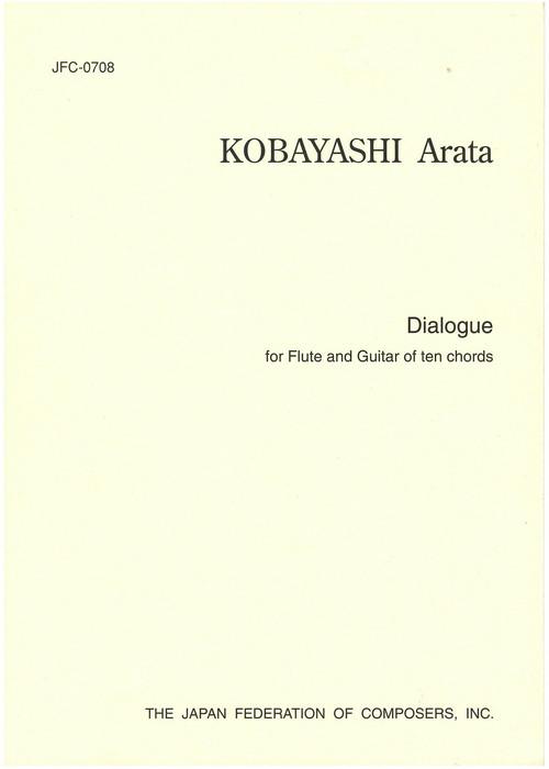 K03i99 Dialogue(Flute,Guitar of ten chords/A. KOBAYASHI /Full Score)