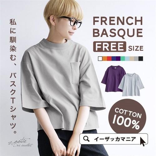バスクシャツ レディース 半袖 夏 カットソー 綿100% Tシャツ