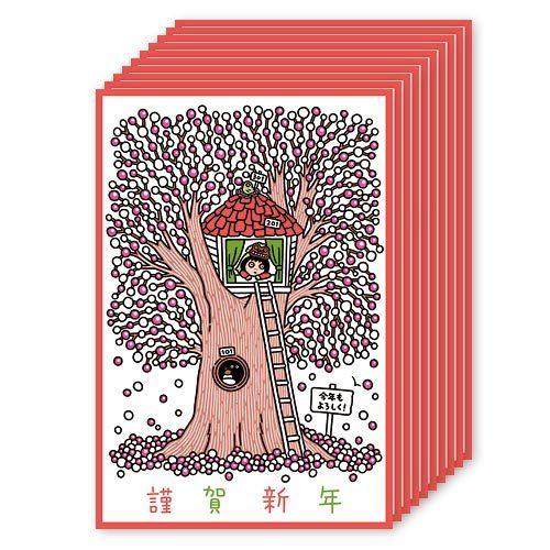 年賀状はがき(お餅の木) 10枚組
