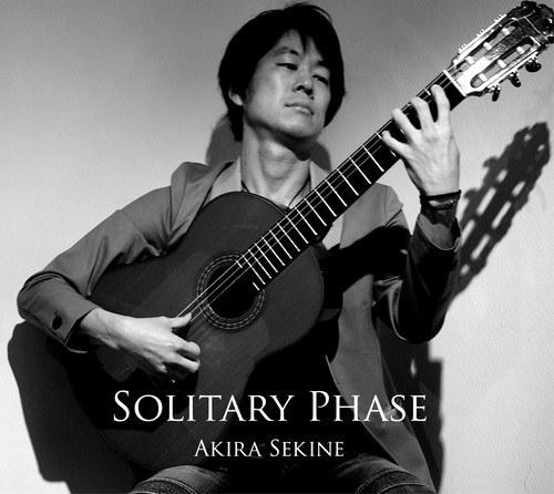 SOLITARY PHASE
