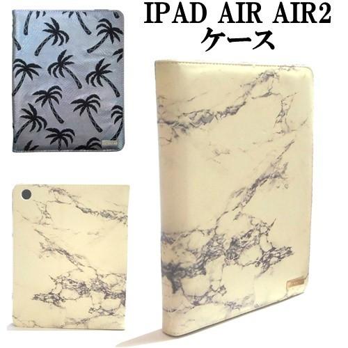 skinnydip ipad air air2 ケース ipadairケース ヤシの木 グラデーション スキニーディップ カバー 折り畳み