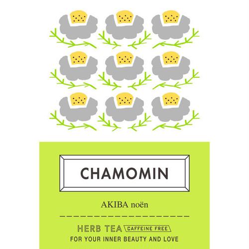 【ハーブティー】【つかれた心と体を優しく労る】CHAMOMIN カモミン(10ティーバッグ入り)