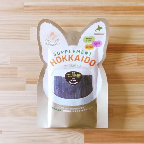 【新商品】デザートガム鹿肉(植物発酵酵素+たもぎ茸配合) 無添加・無着色 「犬・猫用」固いものが苦手な子、老犬、猫におすすめ!