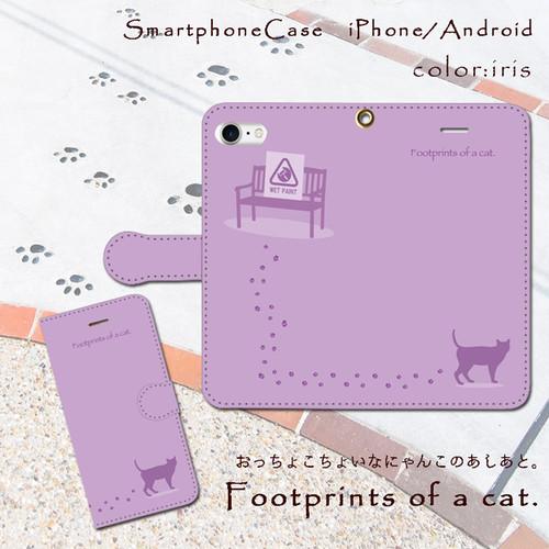 Footprints of a cat.~ねこのあしあと~【アイリス】 手帳型スマホケース iPhone/Android