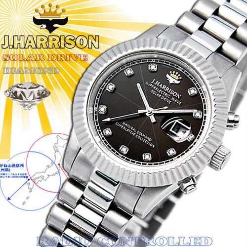【J.HARRISON】JH-026LSB 11石天然ダイヤモンド付ソーラー電波時計