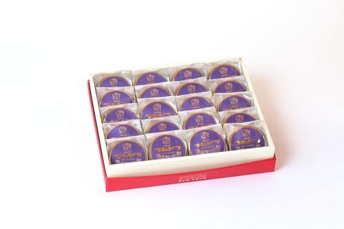 ラムドラ 20個・箱入