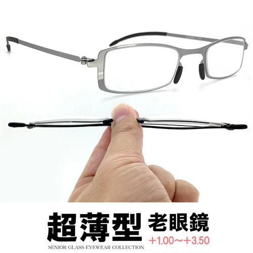 【老眼鏡 超薄型】男性用 メンズ リーディンググラス シニアグラス R-435 ( メガネ 眼鏡 度付き 近用 ) +1.00~+3.50 おしゃれ 父の日 敬老の日 プレゼントにも おすすめ 老眼鏡 弱度 中度 強度