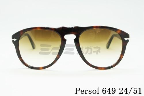 【正規取扱店】Persol(ペルソール) 649 24/51