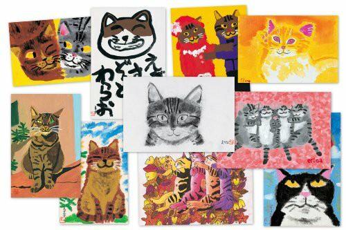 山下絵理奈 ポストカードセレクション 3 (10枚セット)