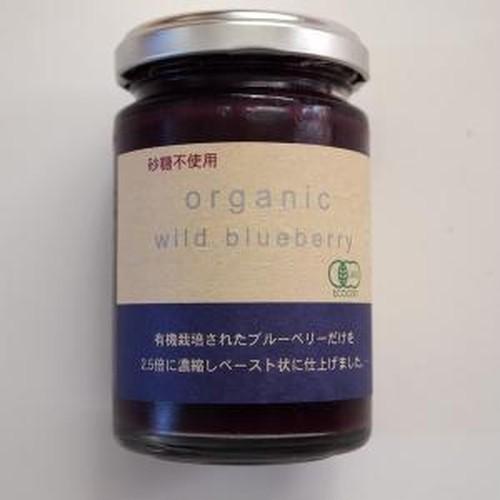 有機ブルーベリー2.5倍濃縮ペースト (砂糖不使用) 賞味期限2019.04.01