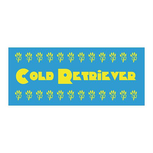 Cold Retriever タオル