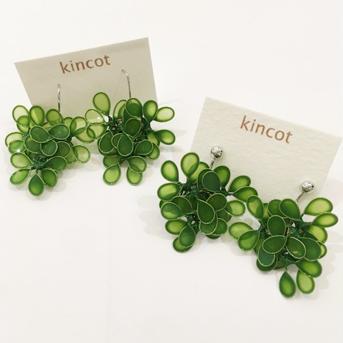 【kincot】アメリカンフラワーピアス(グリーン)パーツ交換可能