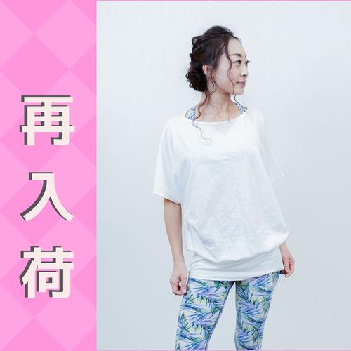【ロングトップス】バルーンロング/コットンホワイト