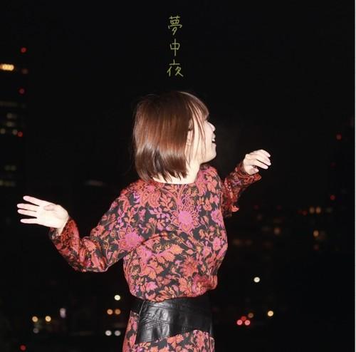 [直筆サイン付き]CD「夢中夜」(カップリング曲:夏あつめ)