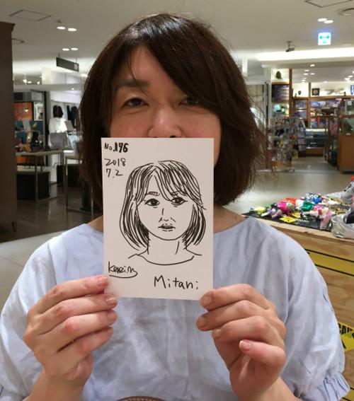 ミタニさん 176円