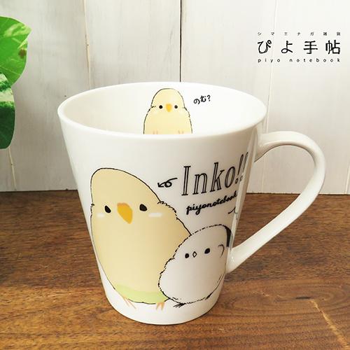 インコ×シマエナガのマグカップ(黄色)【受注制作】