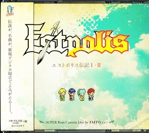 [新品] [CD] エストポリス伝記I・II -SUPER Rom Cassette Disc In TAITO Vol.1- / クラリスディスク [CDST-10053]