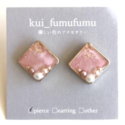 kui_fumufumu レジンピアス KF-056