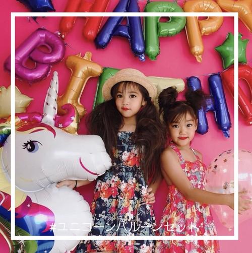 ユニコーンバルーンセット 風船 誕生日 バースデー 祝い プレゼント 飾りつけ 1歳 2歳 ポップ カラフル レインボー