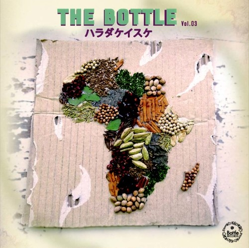 THE BOTTLE vol.3