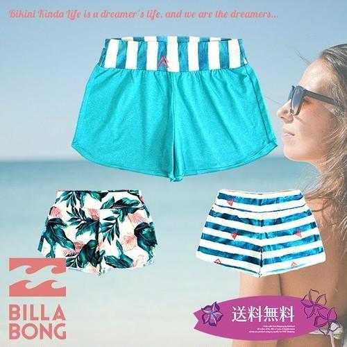 AG013-884 ビラボンヨガウェア 人気ブランド 送料無料 おすすめ レディース 選べる 3カラー UV マリンスポーツ 水陸 両用 M L BILLABONG