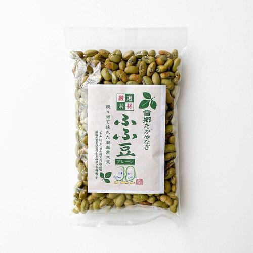新潟県・高柳産『ふふ豆』