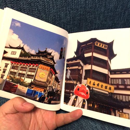 天狗おじさん上海上陸/写真集