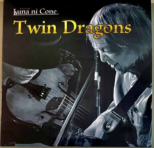 Luna ni Cone 1st Album 『Twin Dragons』