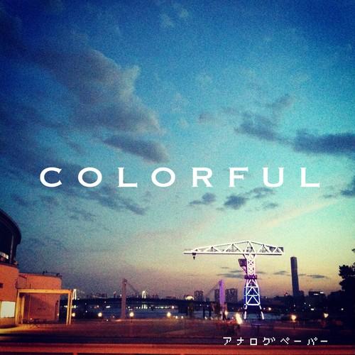 【MP3】2nd Album『COLORFUL』