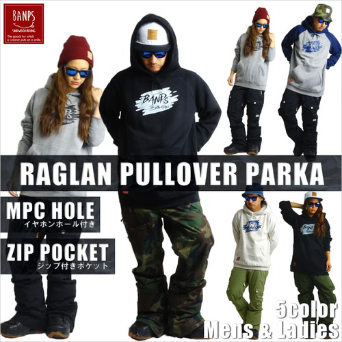 RAGLAN PULLOVER PARKA brush bp-59