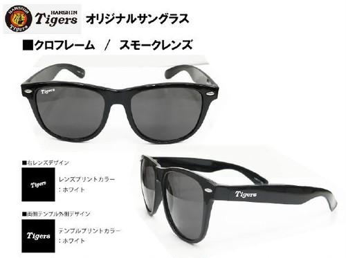限定!阪神タイガース★承認オリジナルサングラス【クロフレーム×スモークレンズ】SG001