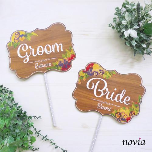 【ウェディング フォトプロップス】名前入れ! ナチュラル 水彩風パンジー&ビオラのペア『Groom & Bride』《2本セット》