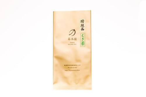 特級 特級品くき茶【100g】
