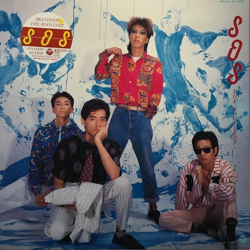 【12inch・国内盤】ルースターズ(The Roosterz) / SOS