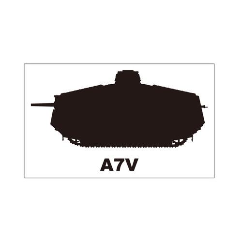 戦車ステッカー A7V