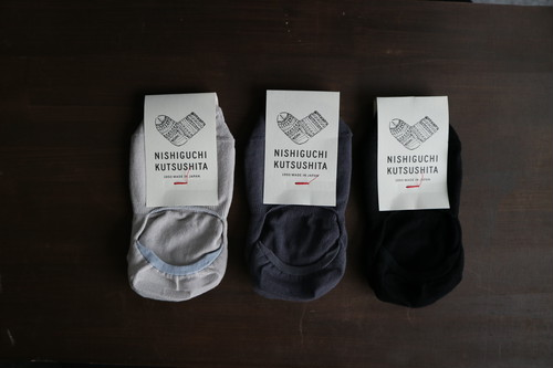 ハイツイストコットンフットカバー  NISHIGUCHI KUTSUSHITA 西口靴下 <日本製・奈良>