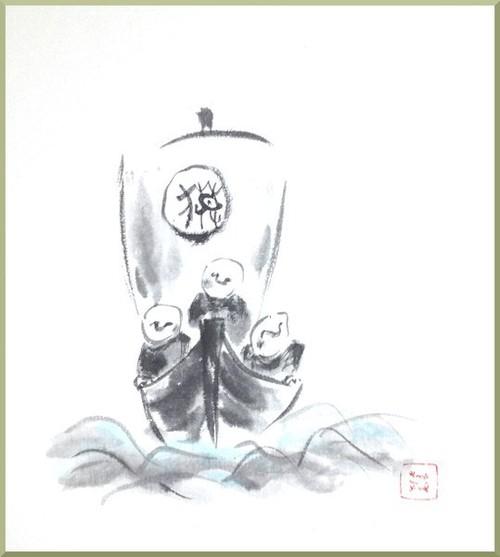 色紙「風羅宝船」