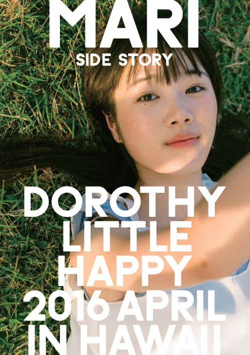 DOROTHY LITTLE HAPPY 2016 APRIL IN HAWAII MARI SIDE STORY
