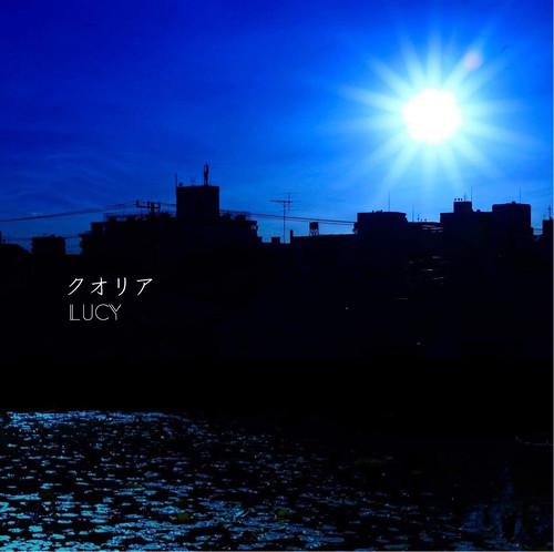 クオリア / シングルCD