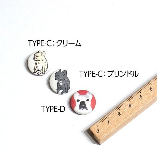 NEWくるみぼたん(18mm)