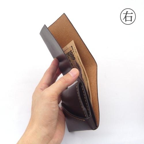 ログウッド染め革のミニ財布【chotof/ちょとふ】#右利き用 #草木染めレザー #手縫い
