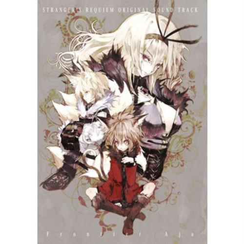 紅魔城伝説II 妖幻の鎮魂歌 オリジナルサウンドトラック / Frontier Aja(CD)