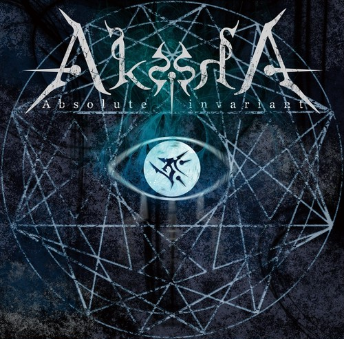 Absolute invariant / AkashA