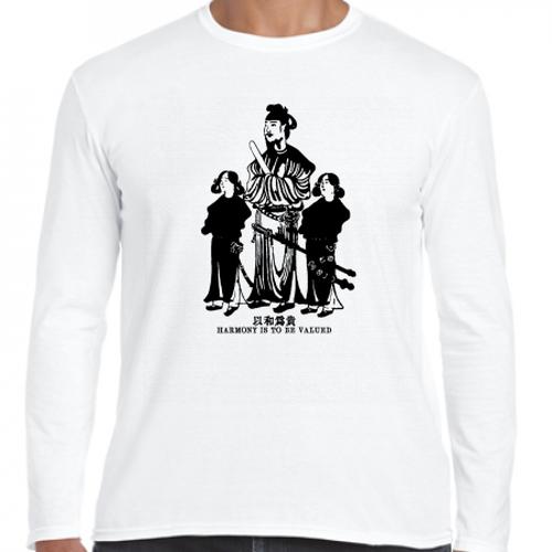 聖徳太子(厩戸皇子) 飛鳥 皇族 摂政 歴史人物ロングTシャツ035