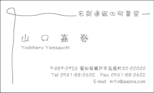 モノクロ名刺1051  100枚